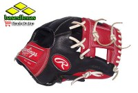 Palomares - Guante Rawlings RCS115S_opt
